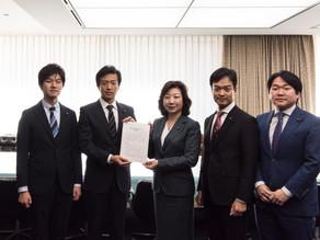 野田聖子総務大臣への申し入れ(若者の政治参加検討チーム提言)