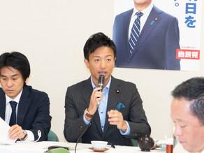 『中小企業政策検討小委員会』委員長就任