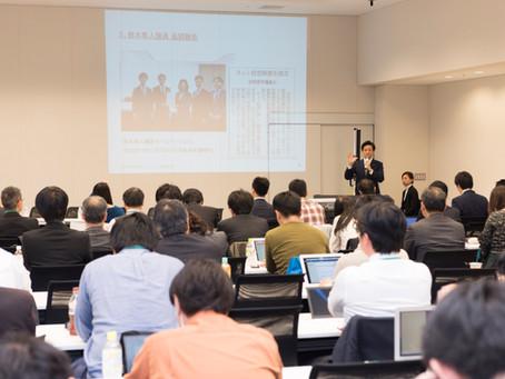 講演(インターネット投票について)