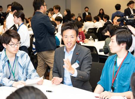 学生と国会議員の意見交換会