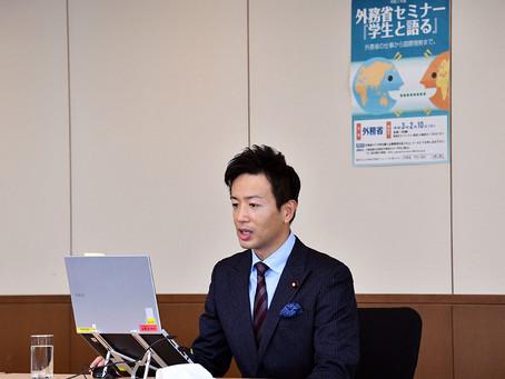 外務省セミナー開催