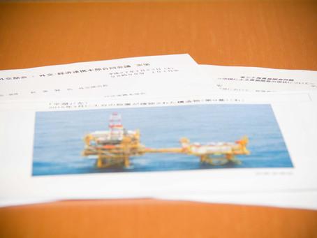 東シナ海ガス田の真相