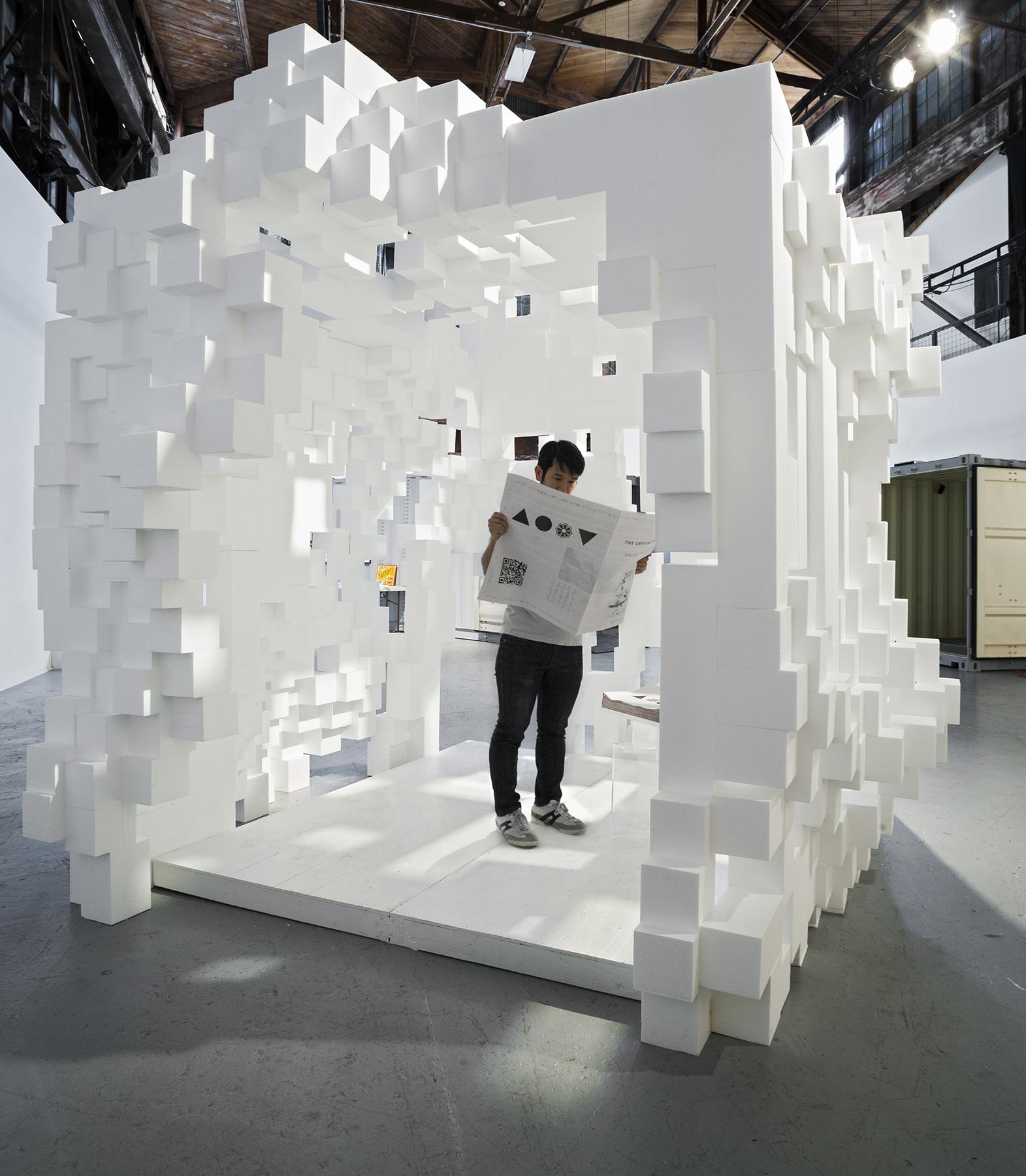 SFMOMA Exhibit
