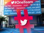Gradient hashtag at #OneTeam event2.jpg