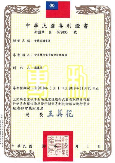 tw patent 3_edited.jpg
