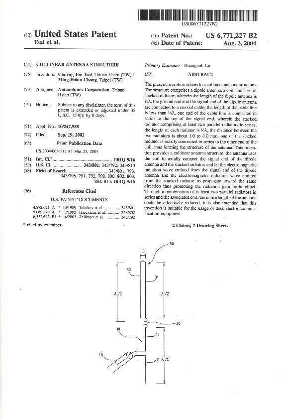 us patent 2_edited.jpg