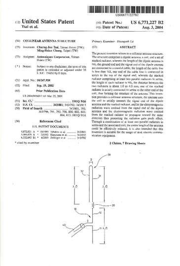 us patent 2_edited.jpg