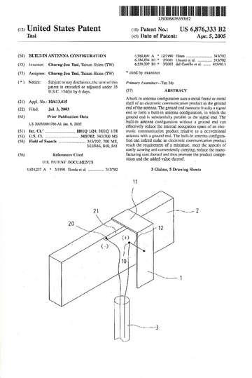 us patent 3_edited.jpg