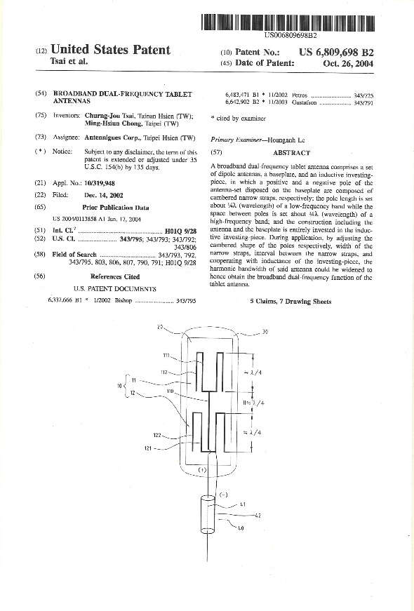 us patent1_edited.jpg