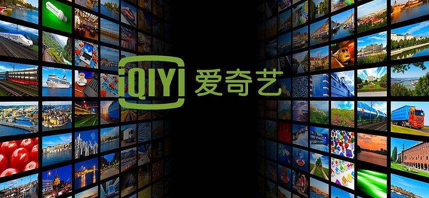 iqiyi-1080x500.jpg