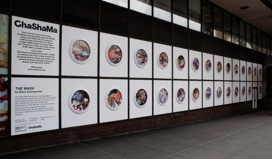 Port Authority Vinyl @ 42nd St
