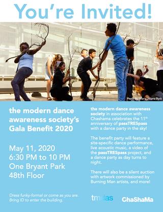 Modern Dance Partnership Invite