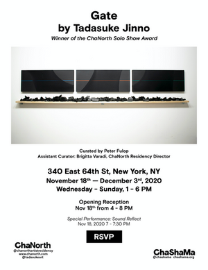 Digital/ Physical Exhibition Poster