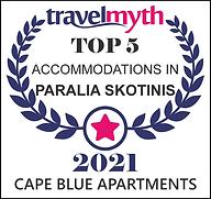 travelmyth_ΑΓΓΛΙΚΑ.png