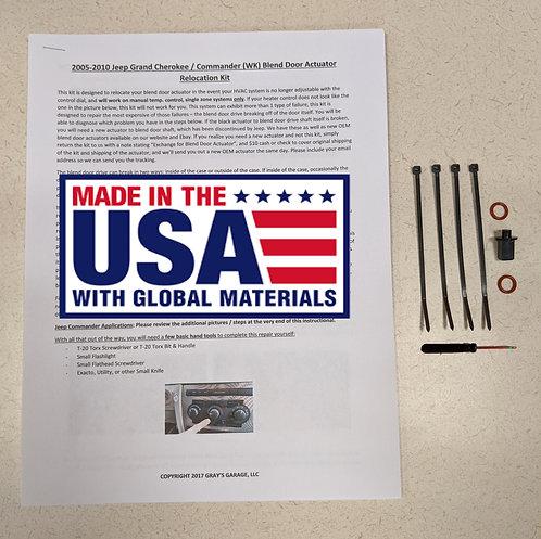 2005-2010 Jeep Grand Cherokee/Commander SINGLE ZONE Blend Door Repair Kit