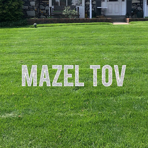 Mazel Tov Cut-out Letter Lawn Signs (For Rent)