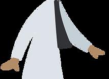 Pentice Care Uniform