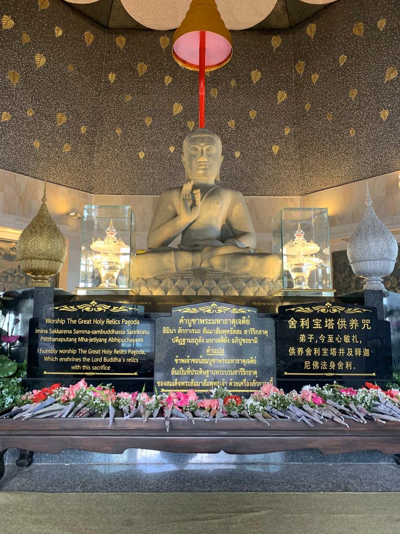 Doi Inthanon Temple