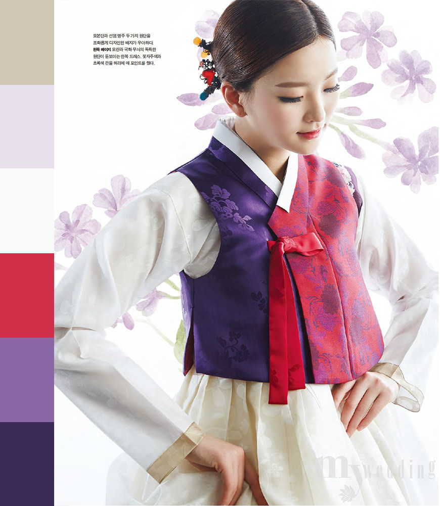 Korean hanbok. The combination of purple and red in the design.