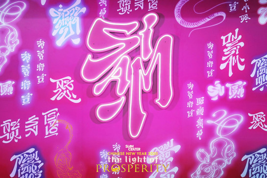 Sorravis P Chinese New year