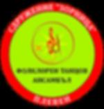 Лого - Танцов ансамбъл - 2.png