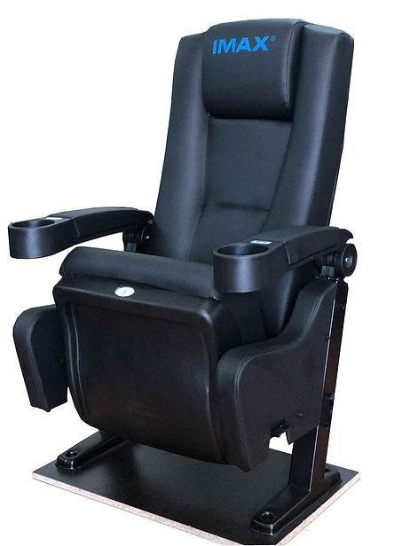 carbon cinema rocker chair black IMAX.jp
