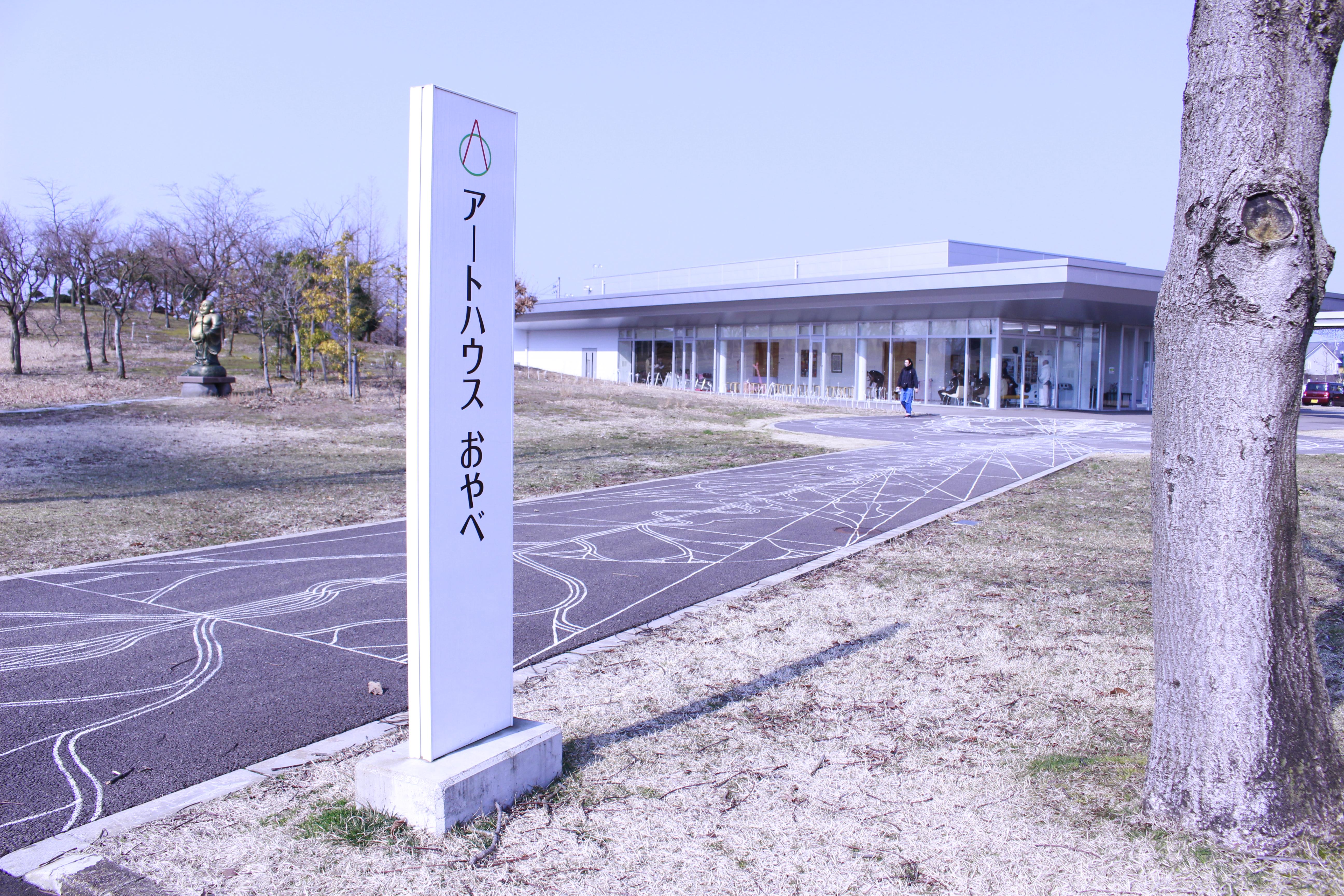 Takimoto Yumi アートハウスおやべ