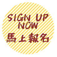 SignUpNow.png