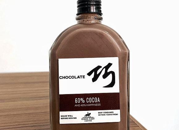 Chocolate - Bundle of 6