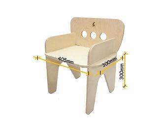 chair dim-cuddlycoo