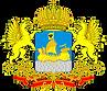 1200px-Coat_of_arms_of_Kostroma_Oblastsv