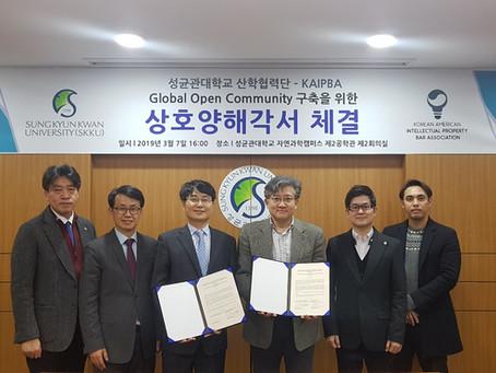 Memorandum of Understanding reached with Sungkyunkwan University