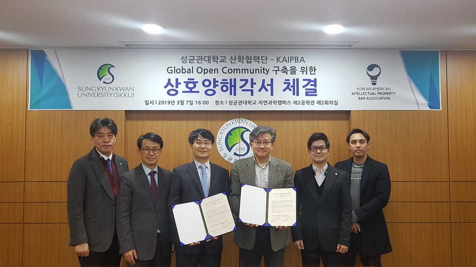 Memorandum of Understanding reached with Sungkyunkwan University
