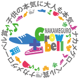 nakamegurogrowbell_logo_160_160.png