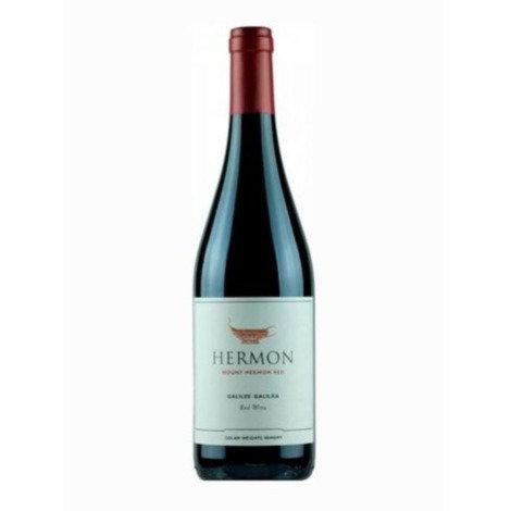 Vinho Yarden Mount Hermon Red Kosher 2018 Tinto  - 750ml
