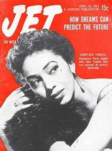 28 Days of Black Fashion History: Dorothea Church