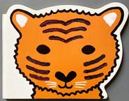 My Tiger Roars
