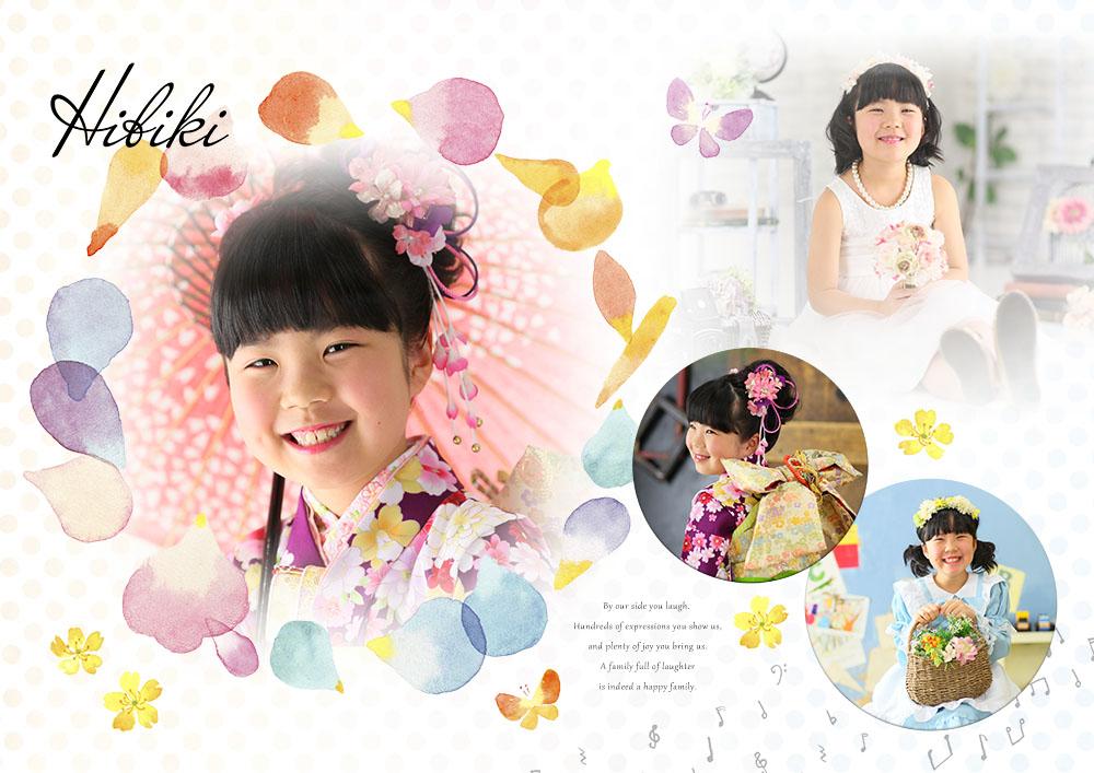13.カラフルお花