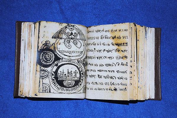 Codex Rohonci.jpg