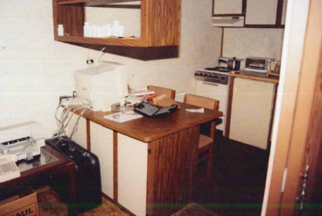 Квартира Чендлера