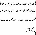 Dorabella cipher.png
