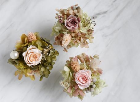 | 花禮 | 手心中的MINI花園 - 秋日新色 Floral Design from Autumn Color Palette