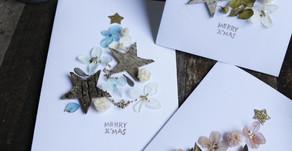 | 卡片 | 樹皮星星永恆耶誕賀卡 Birch Bark Star Christmas Tree Card