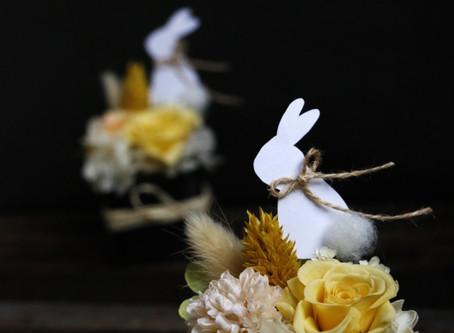|花禮|玉兔奔月 慶中秋 Mid Autumn Floral Gift