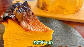 10月限定デザート登場!!