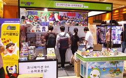 2014 키덜트페어 (서울-COEX)