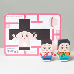한국전래동화 시리즈_콩쥐 팥쥐