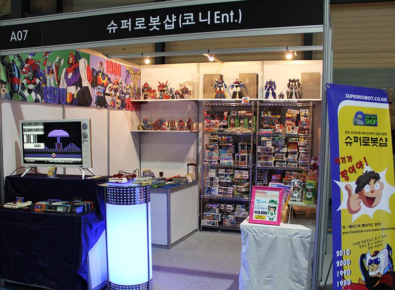 2014 하비페스티벌(서울-SETEC)