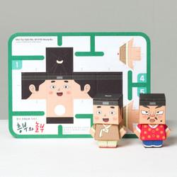 한국전래동화 시리즈_흥부와 놀부
