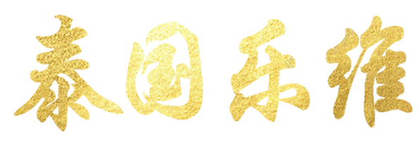 psd-metal-texture-textured-golden-backgr